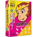 ジャングル DVDFab6 BD&DVD コピープレミアム 通常版 Win