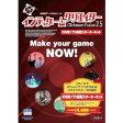 角川ゲームス インディゲームクリエイター ClickteamFusion2.5 iOS