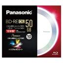 パナソニック LM-BE50C10WP 録画用 BD-RE 50GB 繰り返し録画 2倍速 10枚
