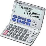CASIO BF-750 金融計算電卓 12桁