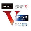ソニー 10DMR12MLPS 録画用 DVD-R 4.7GB 1回録画 プリンタブル 16倍速 10枚