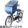 マイパラス IK-006(ブルー) 自転車チャイルドシート用レインカバー前型(フロント用)