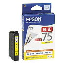 エプソン ICY75 純正 インクカートリッジ イエロー 増量タイプ