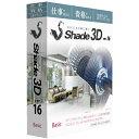 Shade3D Shade3D Basic ver.16 Win��Mac