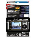 ハクバ DGF2-LXE 液晶保護フィルム MarkII LEICA X-E/X2 専用