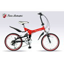 ランボルギーニ 折畳自転車 20インチ トニーノ・ランボルギーニ TL-207 レッド