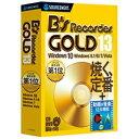 ソースネクスト B's Recorder GOLD13