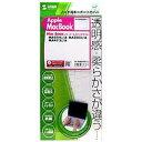 サンワサプライ FA-NMBOOK13 / Apple MacBook 13.3インチ液晶モデル専用キーボードカバー