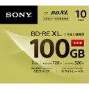 ソニー 10BNE3VCPS2 録画用 BD-RE XL 100GB 繰り返し録画 プリンタブル 2倍速 10枚