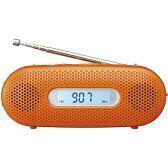 パナソニック RF-TJ20-D(オレンジ) FM-AM 2バンドレシーバー 手回し充電対応ラジオ