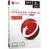 トレンドマイクロ ウイルスバスタークラウド10+デジタルライフサポート 同時購入3年版 Win&Mac&Android