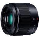 パナソニック LUMIX G 25mm/F1.7 ASPH.(ブラック)