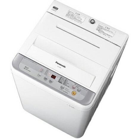 パナソニック NA-F50B9-S(シルバー) 全自動洗濯機 洗濯5kg