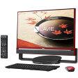 NEC PC-DA770CAR(クランベリーレッド) LAVIE Desk All-in-one DA770/CAR 23.8型 TVチューナー搭載