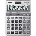 CASIO DS-20DB-N 実務電卓 12桁