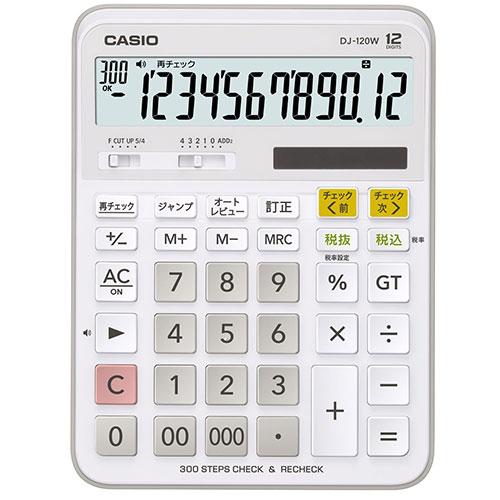 CASIO DJ-120W-N 一般電卓 12桁