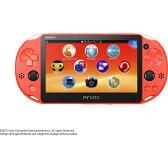 ソニー・インタラクティブエンタテインメントLLC PlayStation Vita(プレイステーション ウ゛ィータ) Wi-Fiモデル PCH-2000 ZA24(ネオン・オレンジ)