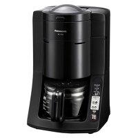 パナソニックNC-A56-K(ブラック)_沸騰浄水コーヒーメーカー_約5杯分