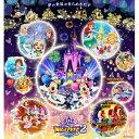 バンダイナムコゲームス 3DSソフト ディズニーマジックキャッスル マイ・ハッピー・ライフ2