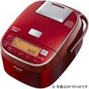 パナソニック SR-PA185-R(レッド) おどり炊き 可変圧力IH炊飯器 1升