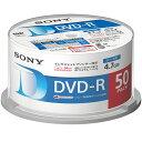 ソニー 50DMR47LLPP データ用 DVD-R 4.7GB 一回(追記)記録 プリンタブル 16倍速 50枚