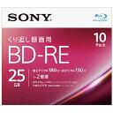 ソニー 10BNE1VJPS2 録画・録音用 BD-RE 25GB 繰り返し録画 プリンタブル 2倍速 10枚