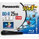パナソニック LM-BR25LW11S 録画・録音用 BD-R 25+50GB 一回(追記)録画 プリンタブル 4倍速 10+1枚