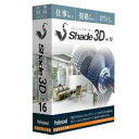 Shade3D Shade3D Professional ver.16 アカデミック版 Win&Mac