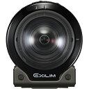 CASIO EXILIM EX-FR200CA-BK(ブラッ...