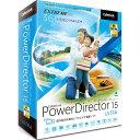 CyberLink PowerDirector 15 Ultra 通常版 Win