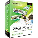CyberLink PowerDirector 15 Standard 通常版 Win