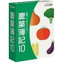 ソリマチ 農業簿記10 Win