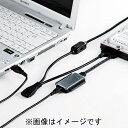 サンワサプライ USB-CVIDE2N IDE/SATA-USB変換ケーブル