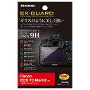 ハクバ Canon EOS 7D MarkII 専用 EX-GUARD 液晶保護フィルム