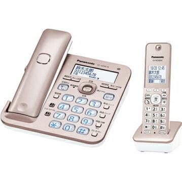 パナソニック VE-GZ50DL-N(ピンクゴールド) RU・RU・RU ル・ル・ル デジタルコードレス電話