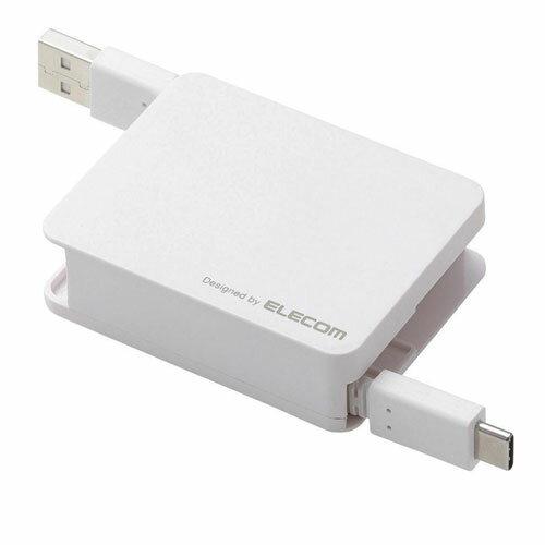 エレコム MPA-ACRL12WH(ホワイト) USB2.0ケーブル 巻取り A-C 1.2m