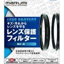 家電, AV, 相機 - マルミ MC-N レンズフィルター 55mm 黒