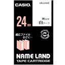 CASIO XR-24WE-5PE スタンダードテープ 5本入(8m) 黒文字/白 24mm