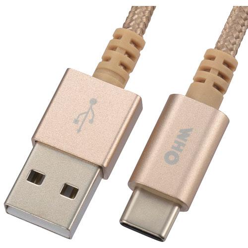 オーム電機 SMT-L20CAT-N 高耐久 USB2.0 Type-C ケーブル 2m