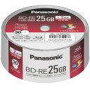 パナソニック LM-BES25P30 録画・録音用 BD-RE 1層 25GB プリンタブル 2倍速 30枚
