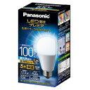 パナソニック LED電球プレミア(昼光色) E26口金 100W形相当 1520lm LDA13DGZ100ESW