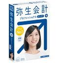 弥生 弥生会計 18 プロフェッショナル 2U 通常版 YWAL0001