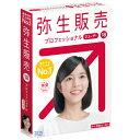 弥生 弥生販売 18 プロフェッショナル 2U 通常版 HWAL0001