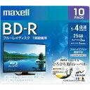 マクセル BRV25WPE.10S 録画・録音用 BD-R 25GB 一回(追記) 録画 プリンタブル 4倍速 10枚
