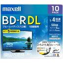 マクセル BRV50WPE.10S 録画・録音用 BD-R DL 50GB 一回(追記) 録画 プリンタブル 4倍速 10枚