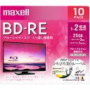 マクセル BEV25WPE.10S 録画・録音用 BD-RE 25GB 繰り返し録画 プリンタブル 2倍速 10枚