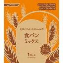 ショッピングパナソニック パナソニック SD-MIX100A 食パンミックス 1斤分×5