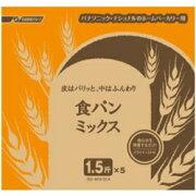 パナソニック SD-MIX51A 食パンミックス 1.5斤分×5