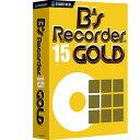 ソースネクスト B's Recorder GOLD15