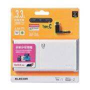 エレコム DE-M08-N10048WH(ホワイト) モバイルバッテリー Pile one 10000mAh